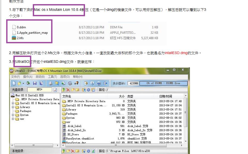 ใช้ Windows ทำ USB Boots MAC OSX ได้มั้ยครับ - Pantip