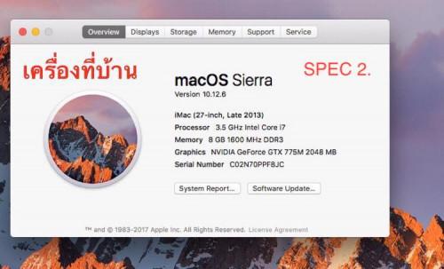 Safaribookmarkssyncagent Quit Unexpectedly