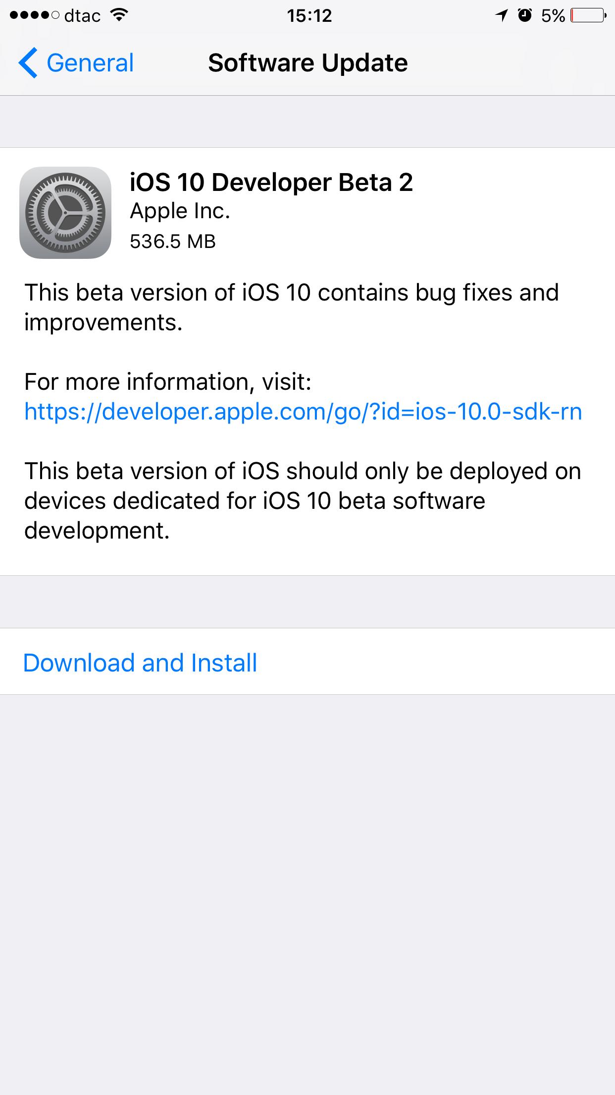 iOS 10 Beta 2 มาแล้วนะครับ - Pantip