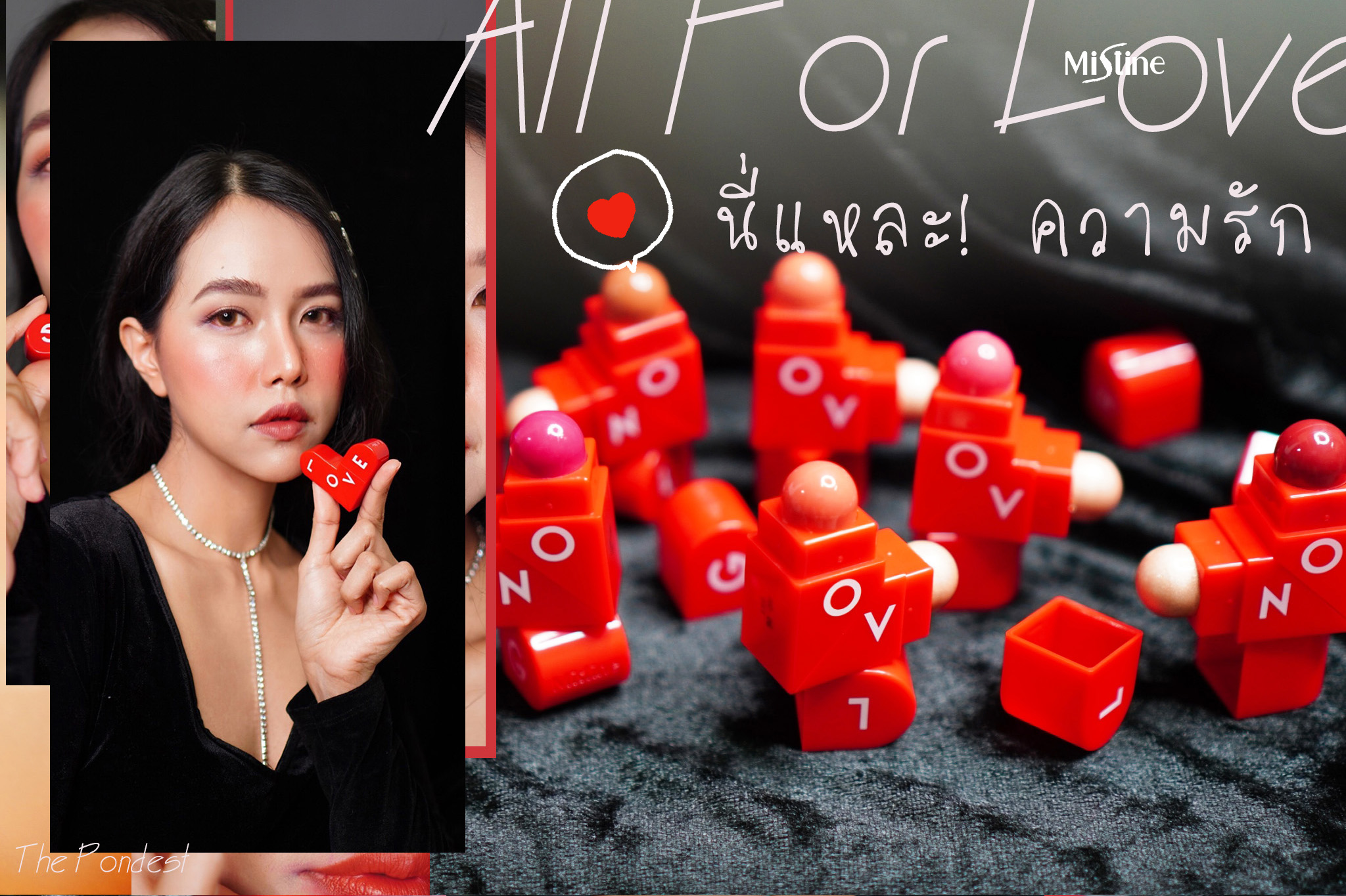 All For Love - Complete Collection