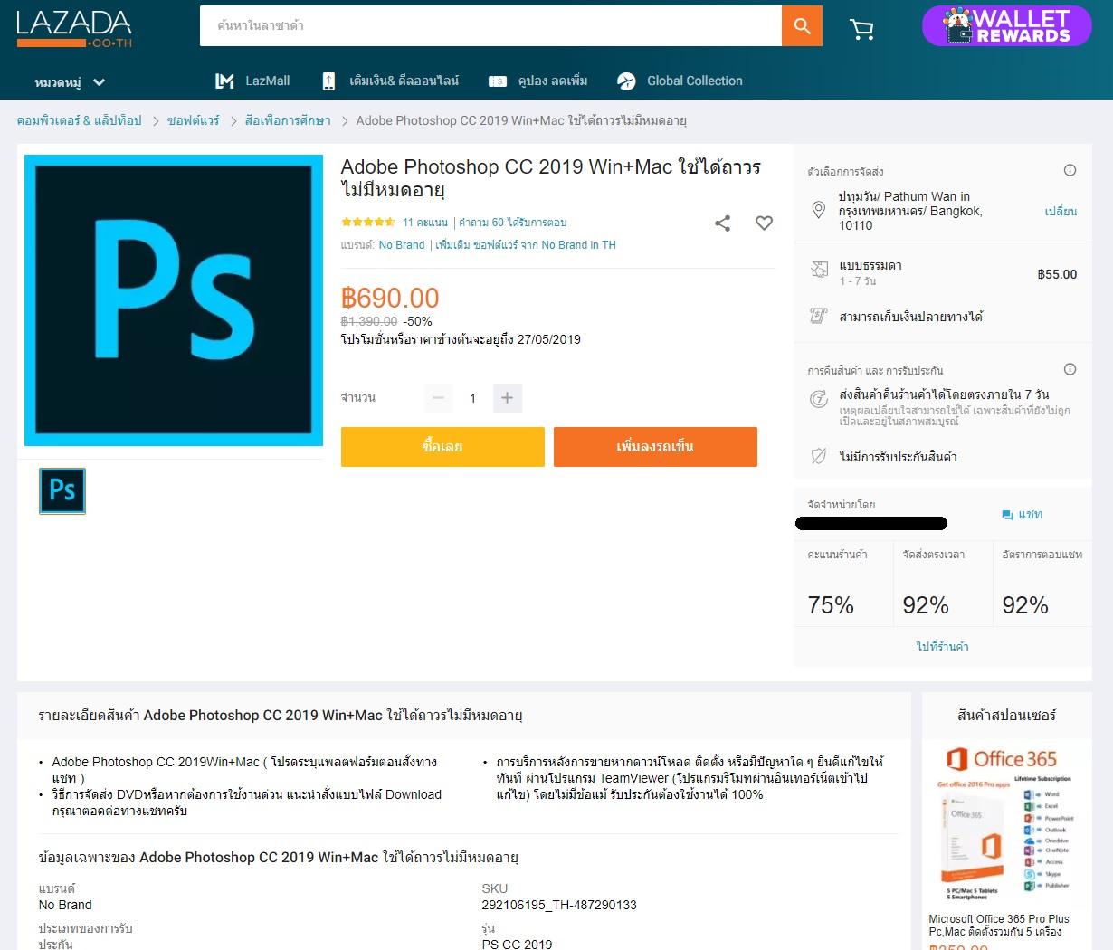Adobe Contribute Program for Sale