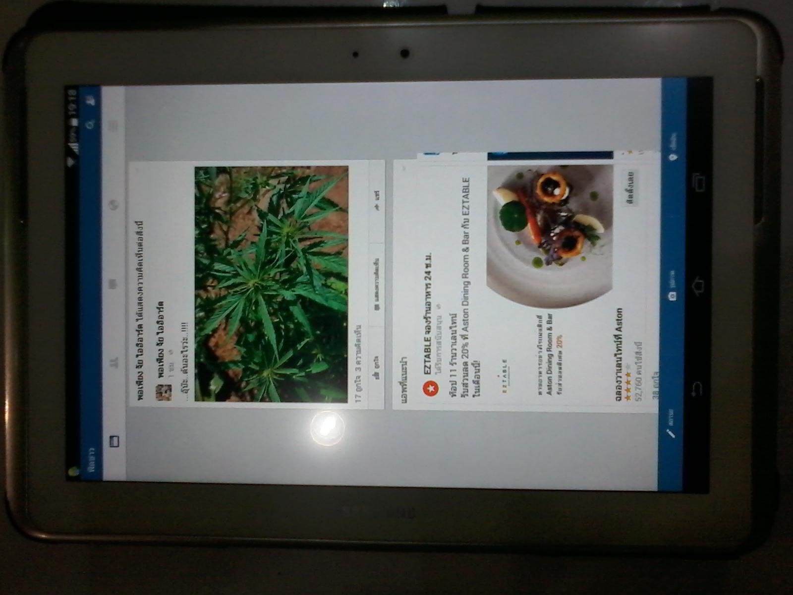 Samsung 101 Facebook