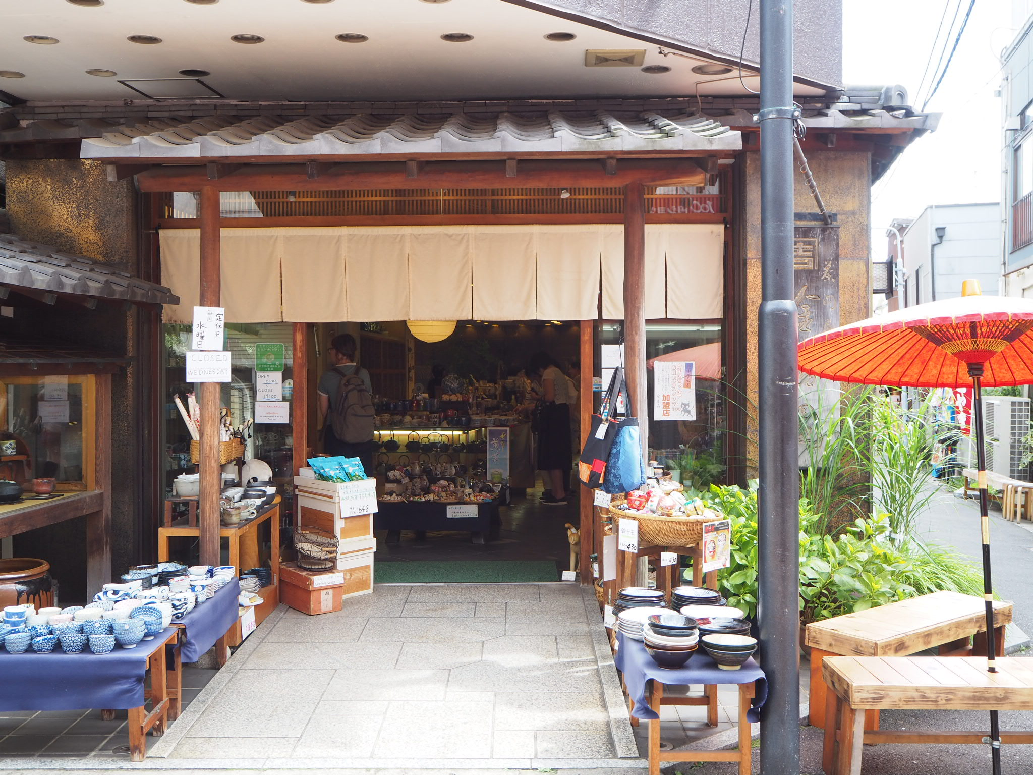 เที่ยวญี่ปุ่น เที่ยวโตเกียว ที่เที่ยวโตเกียว โตเกียว ญี่ปุ่น