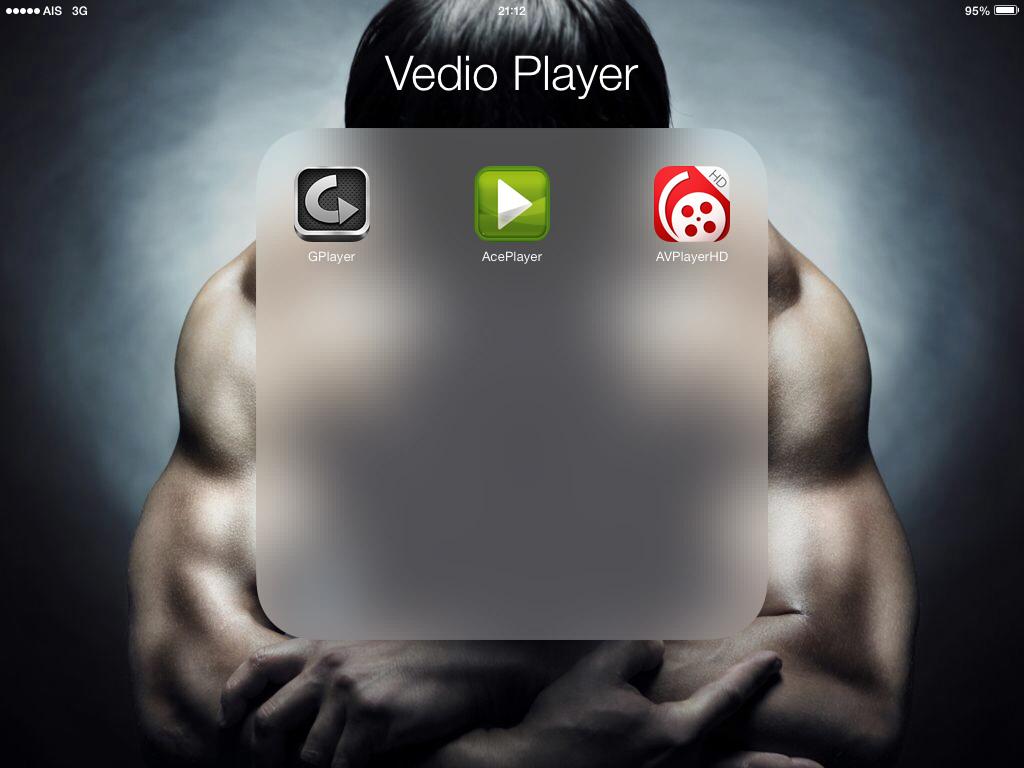 App อะไรของ iOS ที่เล่น file video ได้หลายๆ ประเภทครับ - Pantip