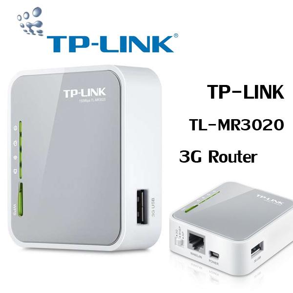ตั้งค่า AP TP-LINK TL-MR3020 - Pantip