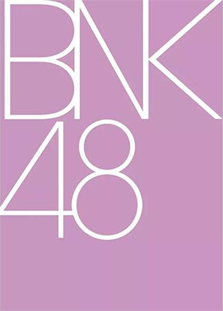 ผลการค้นหารูปภาพสำหรับ bnk48
