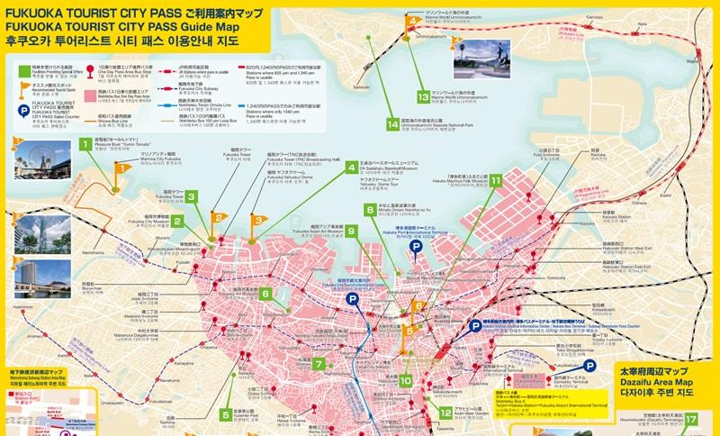 อยากถามเกี่ยวกับ Fukuoka Tourist City Pass ค่ะ - Pantip