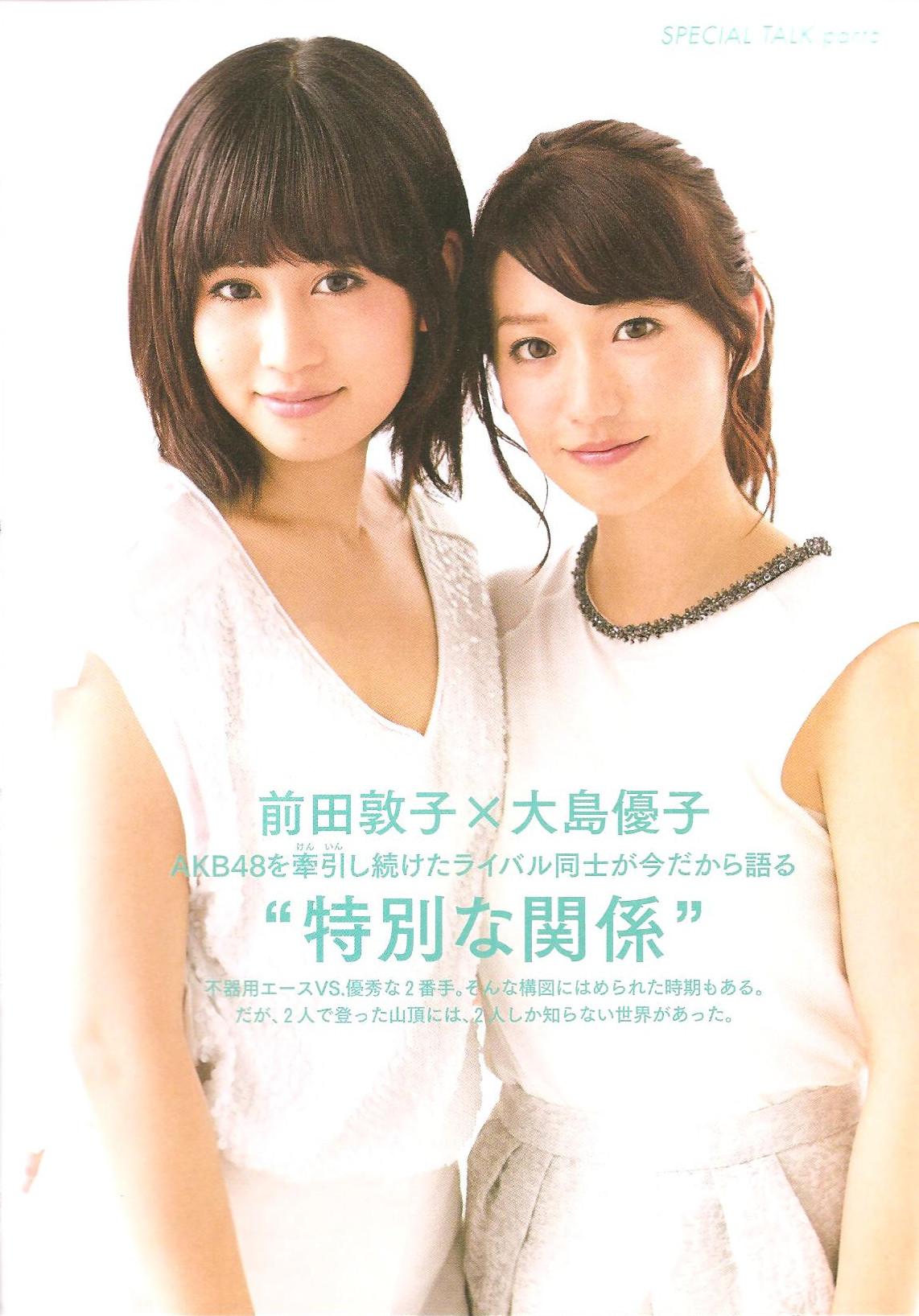 1376061102-AtsuYuuPar-o.jpg