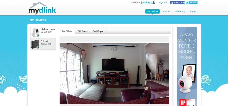 ip camara d link dsc 5030l. Black Bedroom Furniture Sets. Home Design Ideas