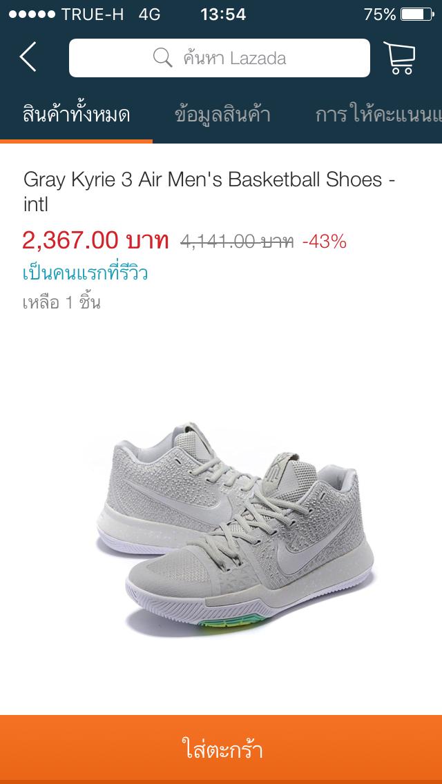 the latest 63e56 fd1ea ireland kyrie 3 shoes lazada 22bf9 0c1c5