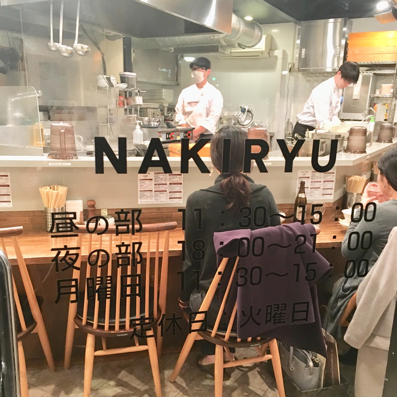 เที่ยวโตเกียว ที่เที่ยวโตเกียว ร้านอาหารแนะนำ ร้านอาหารโตเกียว