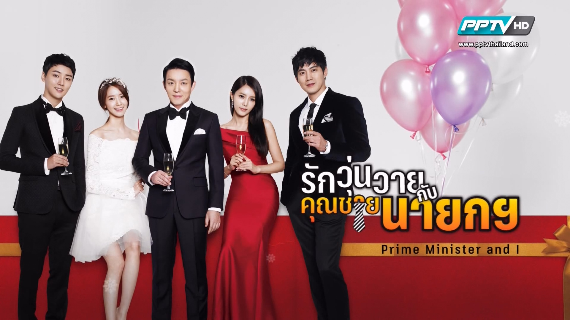 marriage without dating pantip