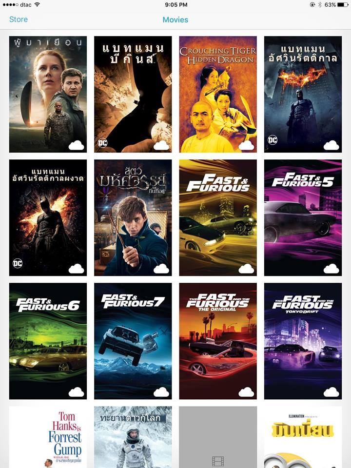 pictures movies