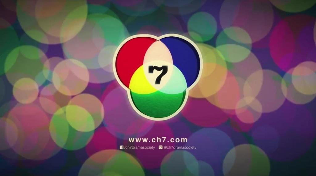 ทีวีช่อง7