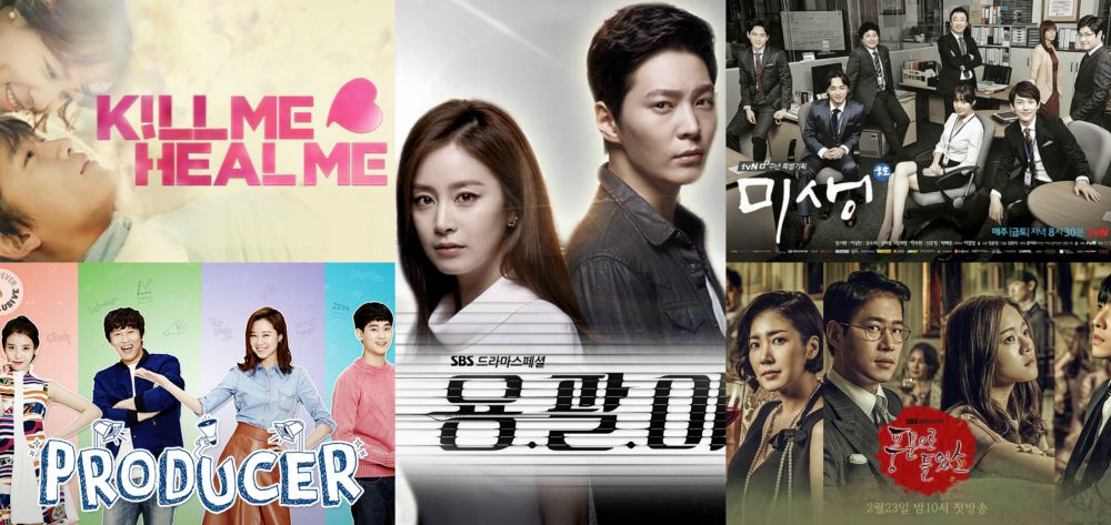 Summary -> My Healing Love Mbc Korean Drama