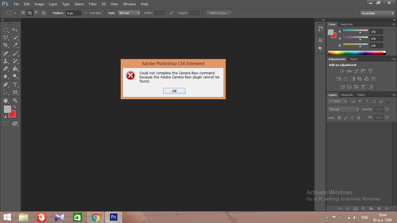 adobe photoshop cs5 camera raw update mac
