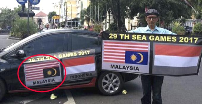 """ล่าสุดชาวเน็ตมาเลเซียโต้กลับ ว่าอินโดก็ติดธงชาติไทยผิดนะ """"อย่าว่าแต่เขาอิเหนาเป็นเอง อินโดไปขอโทษไทยแล้วยัง ฮ่า ฮ่า"""""""