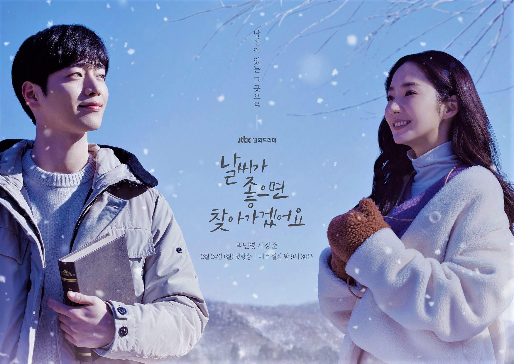 ซีรี่ส์เกาหลี] When the Weather Is Fine(2020) ใครได้ดูแล้วบ้าง - Pantip