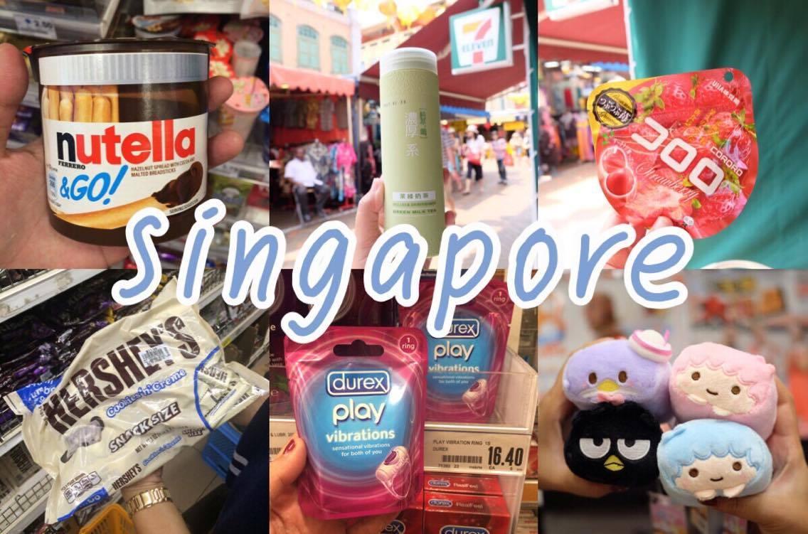 Image result for ของฝากจากสิงคโปร์