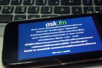 มีโปรแกรมที่ทำให้รู้ว่าใครโพสบน ask fm จริงหรอ? - Pantip