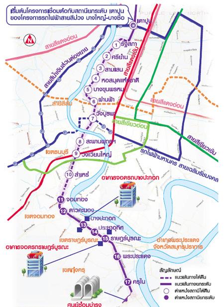 เส้นทางรถไฟฟ้าสายสีเขียวและโมโนเรลสายสีเหลือง