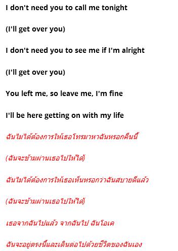 พอเรามาเจอแปลเพลงนี้เขาแปล if แปลว่า ว่า ด้วยนั้นหมายถึงเราสามารถใช้ if กับ  ...