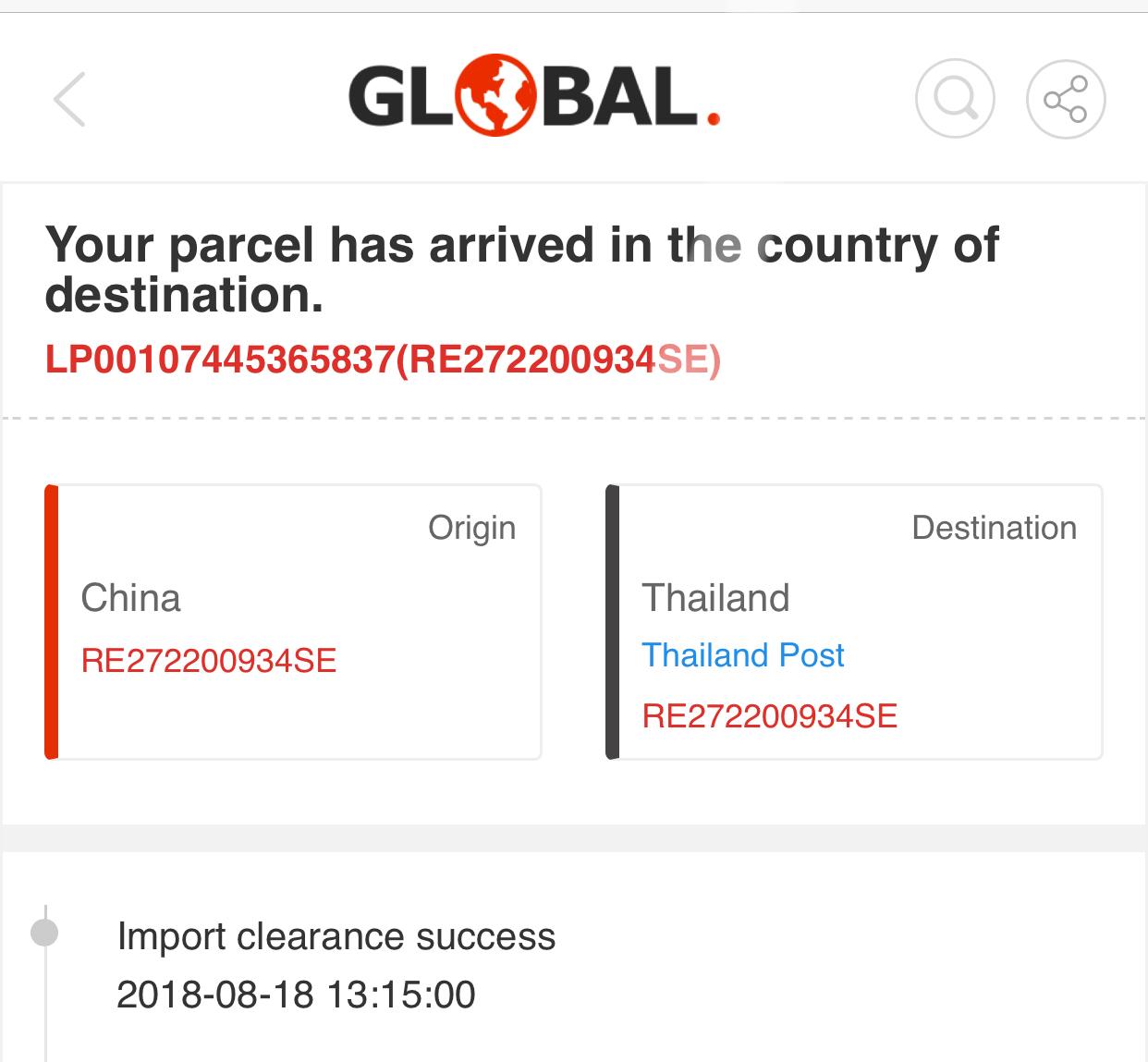 เช็คเลขพัสดุที่ซือกับ aliexpress มาถึงไทยแล้วต้องเช็คยังไง