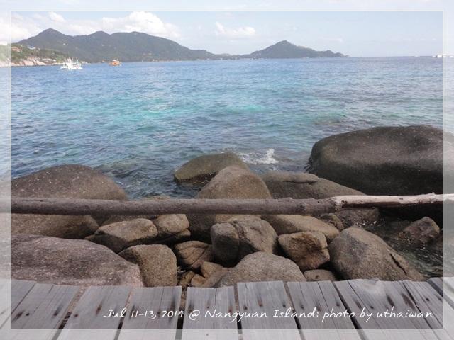 Nangyuan Island Dive Resort Pantip