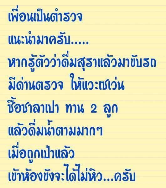 [Image: p7sn2vwjmiBBveh6zjR-o.jpg]