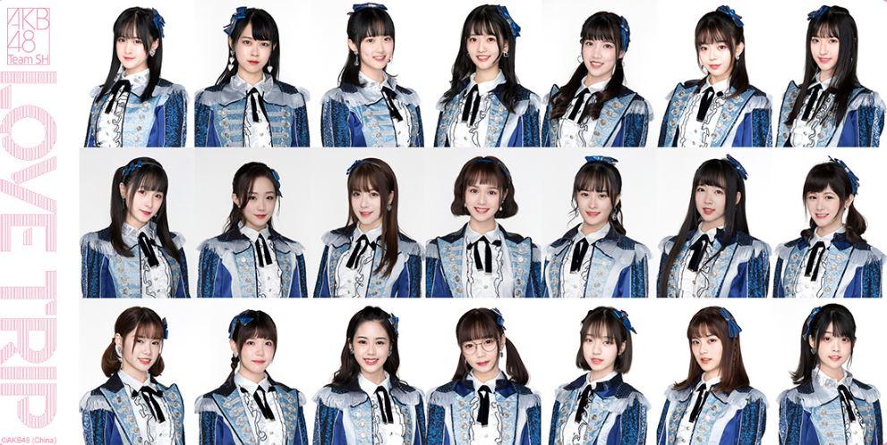 Official AKB48 Team SH & Team TP Thread | allkpop Forums