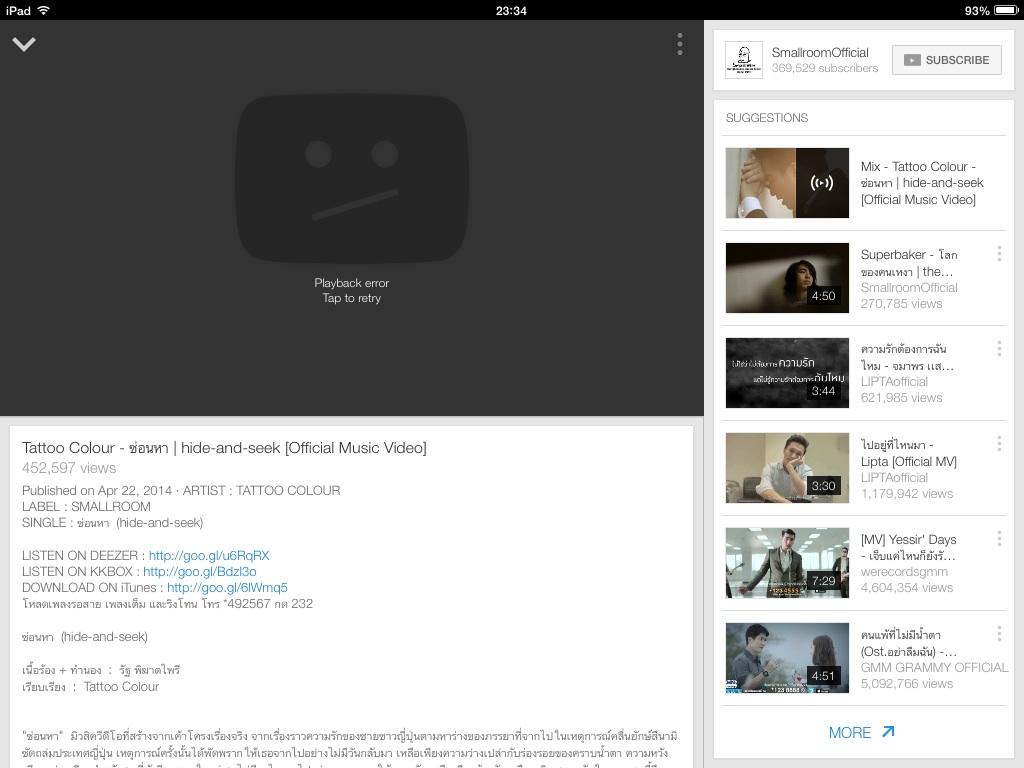Youtube Playback Error Ipad