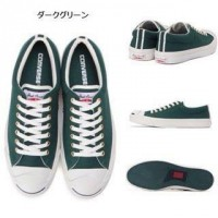 23bd7827e23d Converse Jack Purcell x United Arrows Green Label Relaxing 2015 ที่ ...