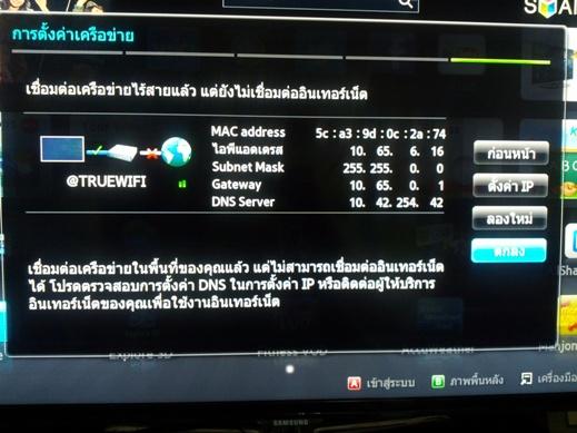 error exe 001 samsung smart tv