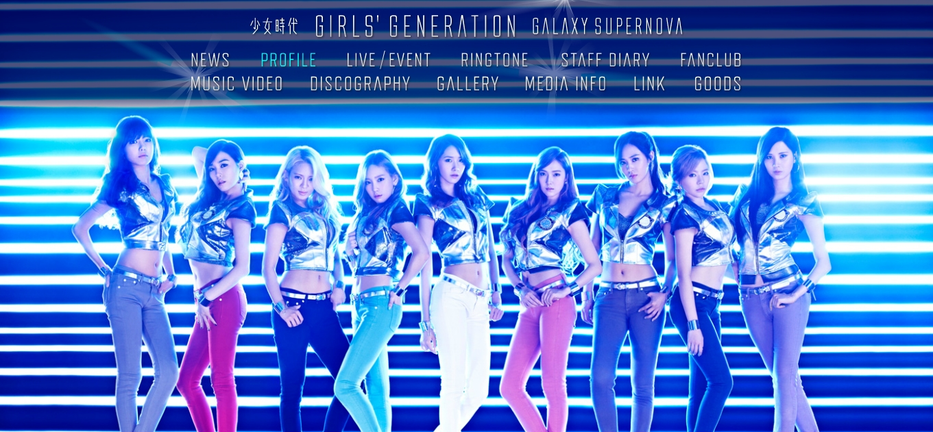 galaxy supernova snsd meme - photo #37