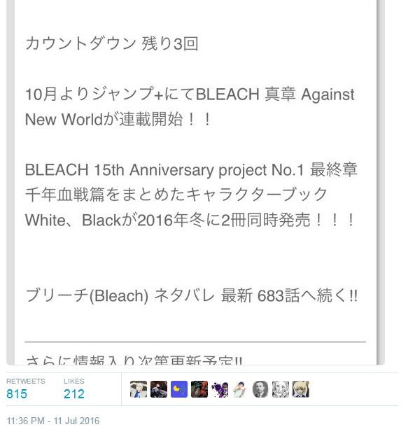 และประกาศลงตีพิมพ์ภาคใหม่ BLEACH บทที่แท้จริง Against New World ในจัมป์+  ฉบับเดือนตุลาคมเป็นต้นไป