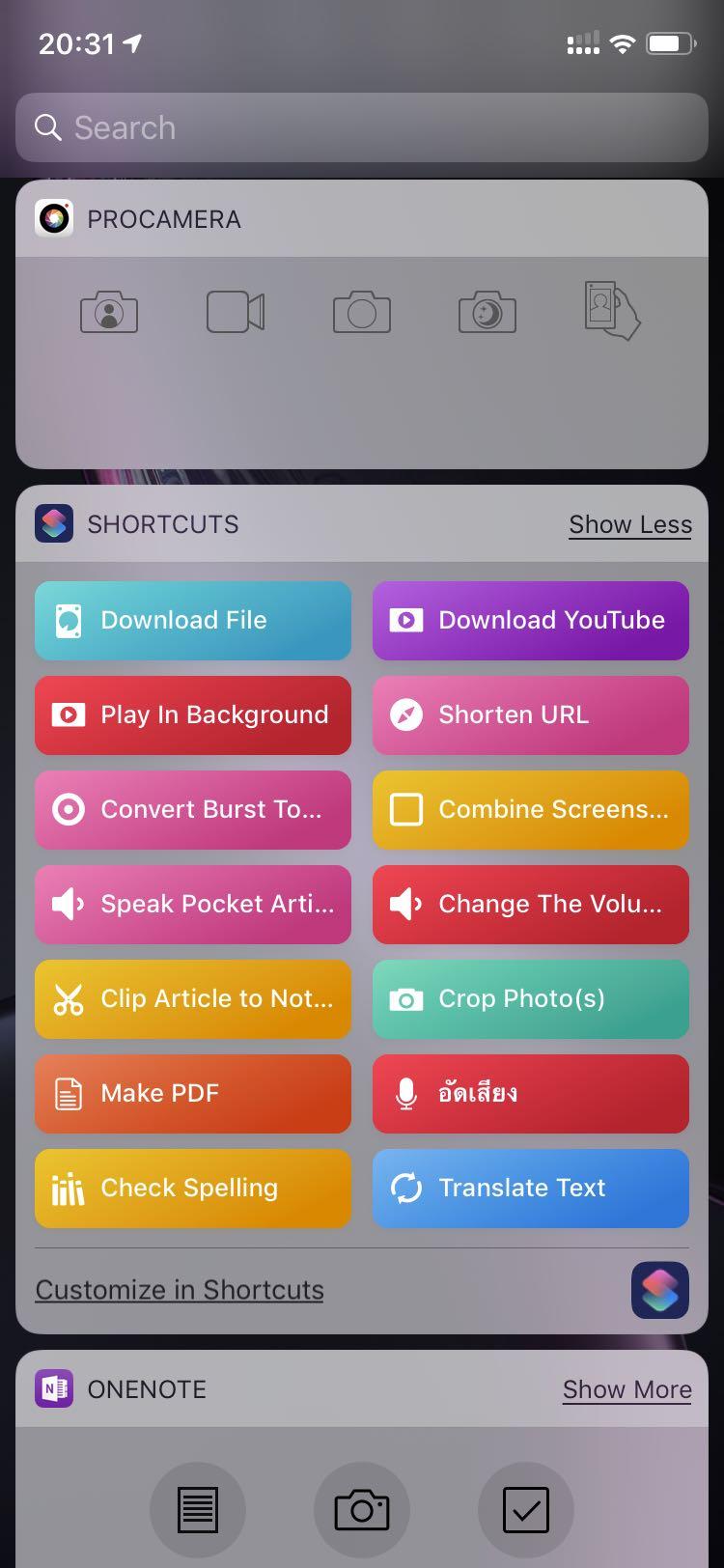 I phone8 ใช้แอพตัวไหนโหลดวีดีโอ ในyoutube หรือหนังตามเนต - Pantip