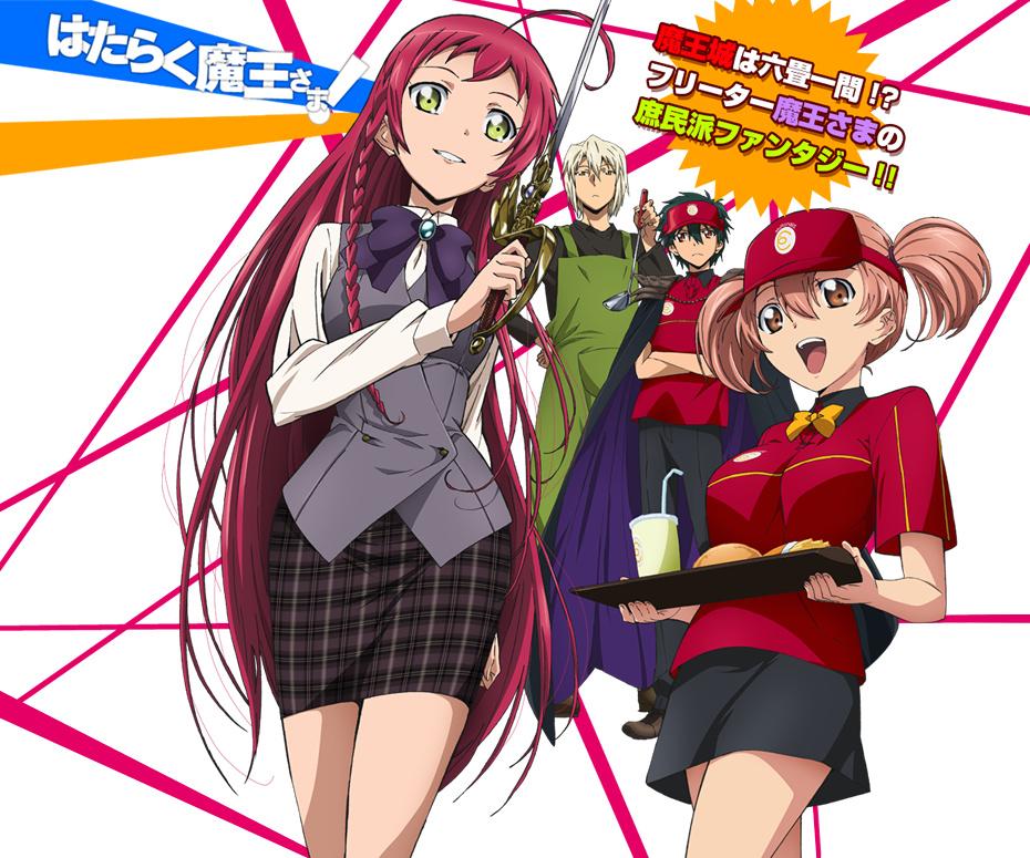http://f.ptcdn.info/322/004/000/1366459510-hatarakuma-o.jpg