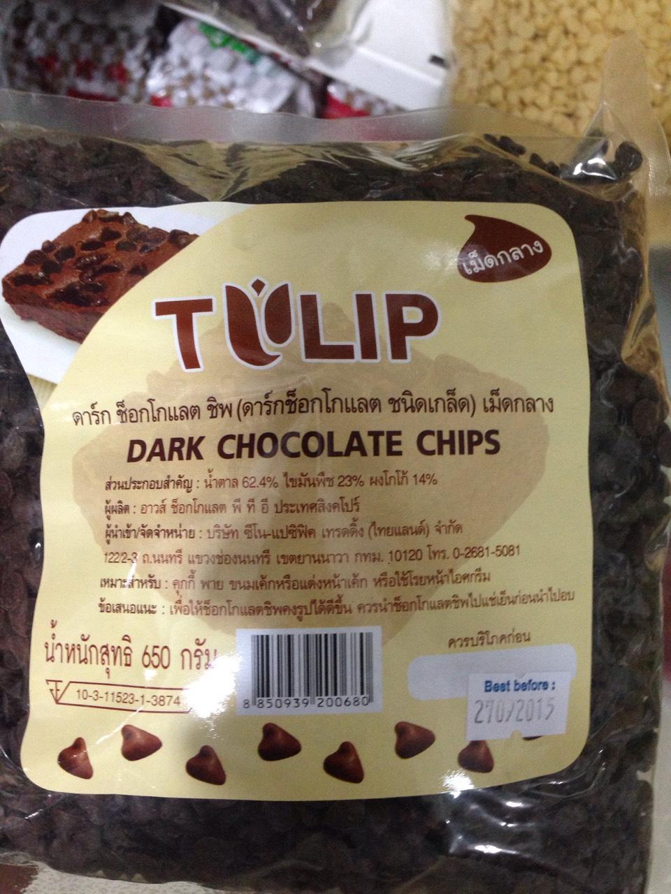 Dark Chocolate Pantip