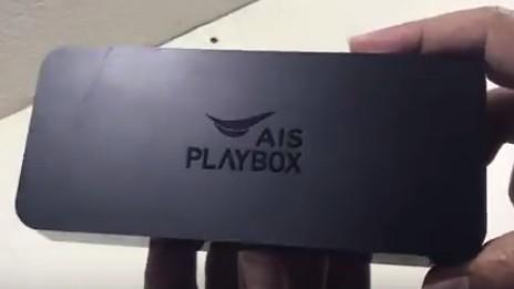 AIS Playbox อัพเดท firmware ตัวใหม่ เป็นยังไงบ้าง - Pantip