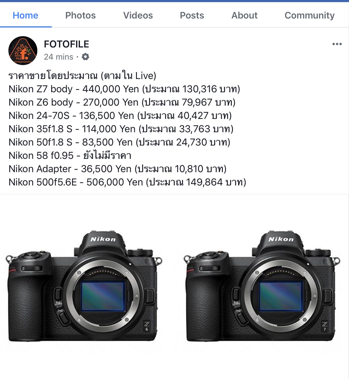 New Nikon Z คิดเห็นกันยังไงบ้างครับ - Pantip