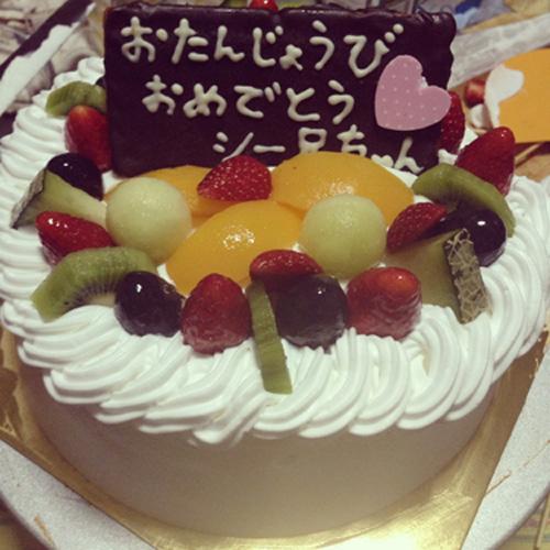 Fruit Cake Pantip