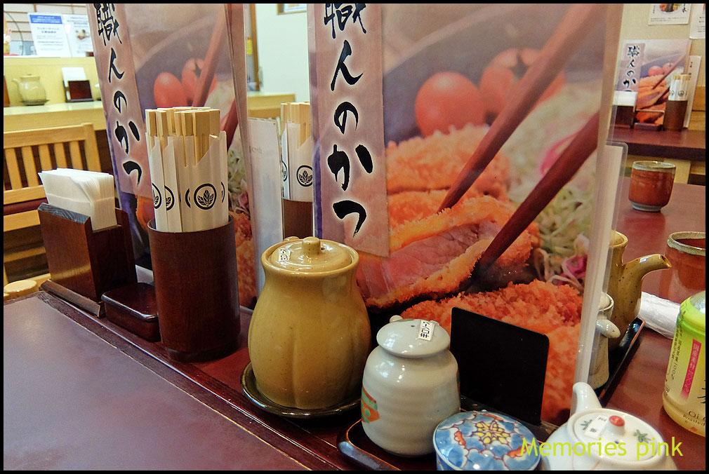 เที่ยวญี่ปุ่น ที่เที่ยวญี่ปุ่น เที่ยวอาโอโมริ โทโฮกุ