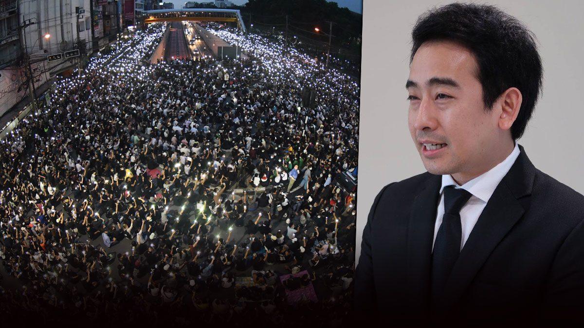 JJNY :  พท.ชี้วิกฤตสร้างจุดจบให้กับรัฐบาล/แอมเนสตี้จี้ไทยยกเลิกข้อหา/นักเคลื่อนไหวอินโดฯชม' ม็อบไทย'/สภาผวาม็อบล้อมรอบ2 - Pantip