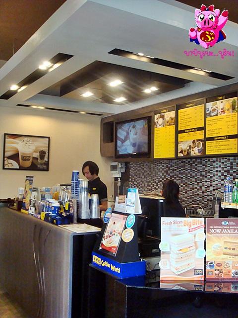 Coffee World Khaosan Museum Branch