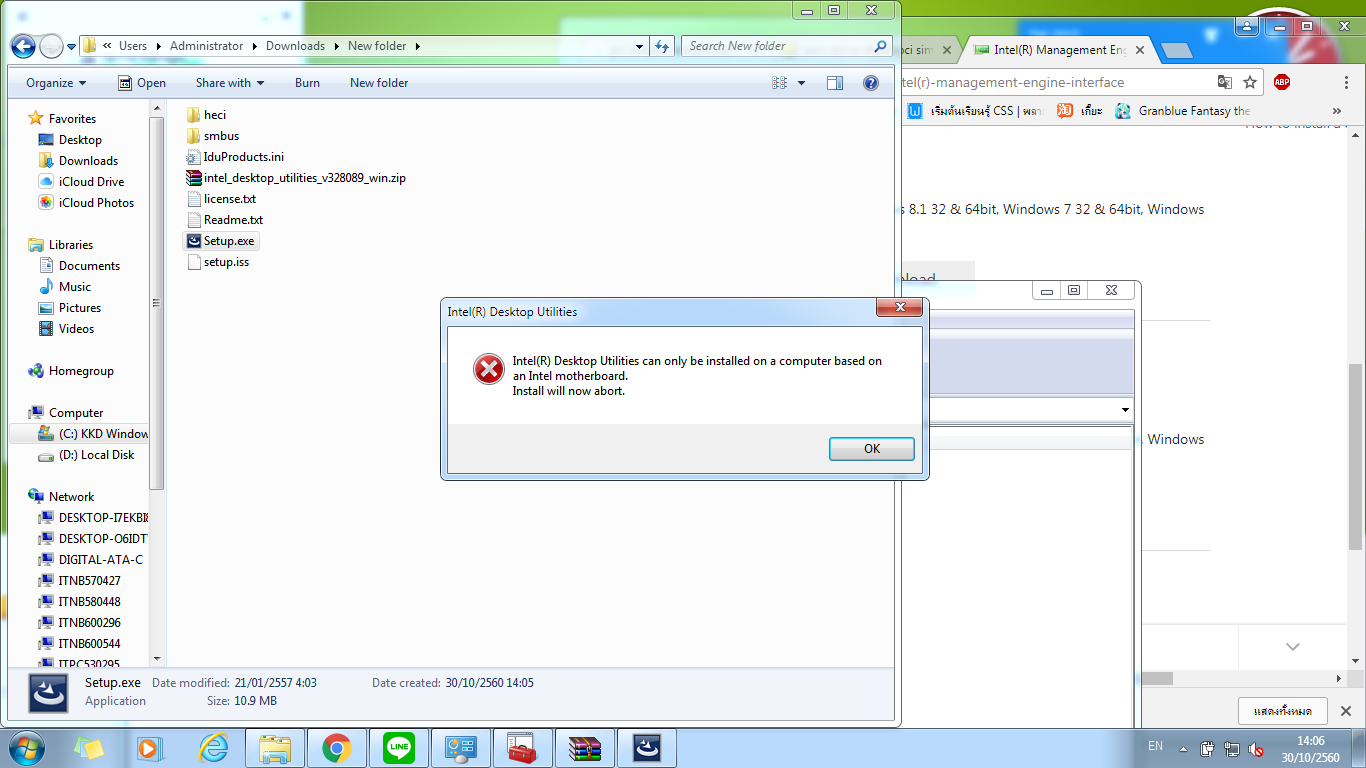acer aspire mc605 driver windows 7 32 bit