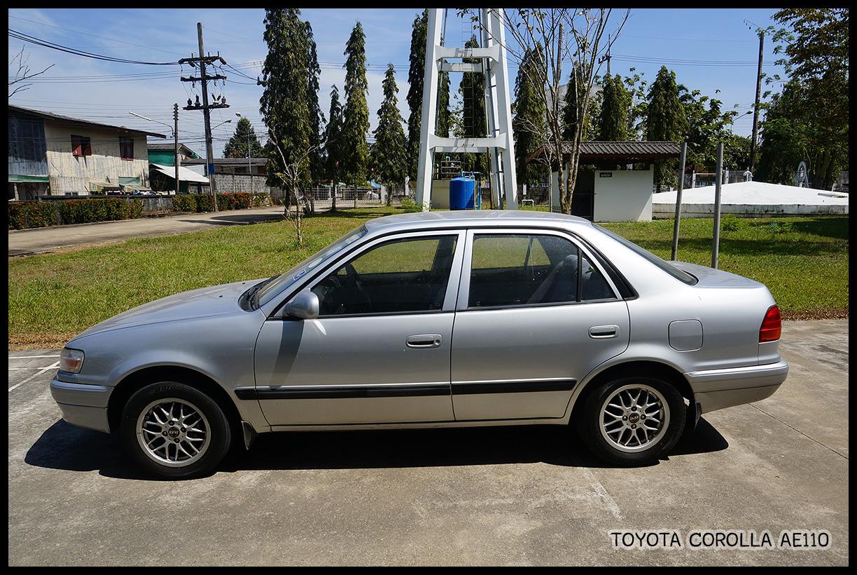 สอบถาม ราคากลาง รถมือสอง TOYOTA COROLLA AE110 ครับ - Pantip
