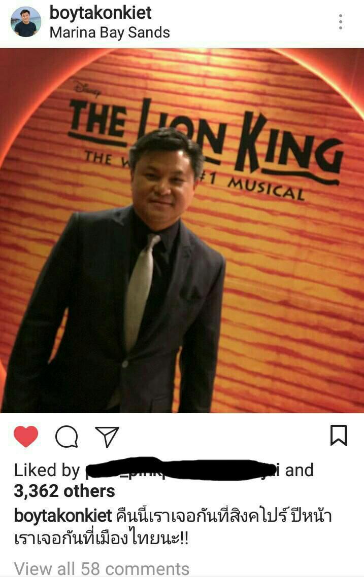 กรดดดดด ปหนารอด Lion King The Musical Pantip