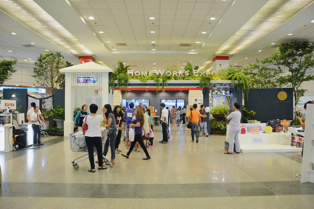homework expo pantip 2559