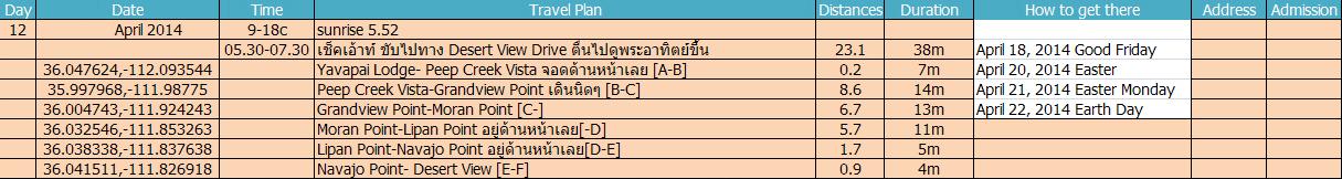 1405753327-02217plan1-o.jpg