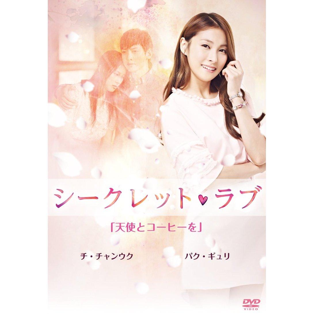 K-POP/ K-Series] KARA Secret Love -